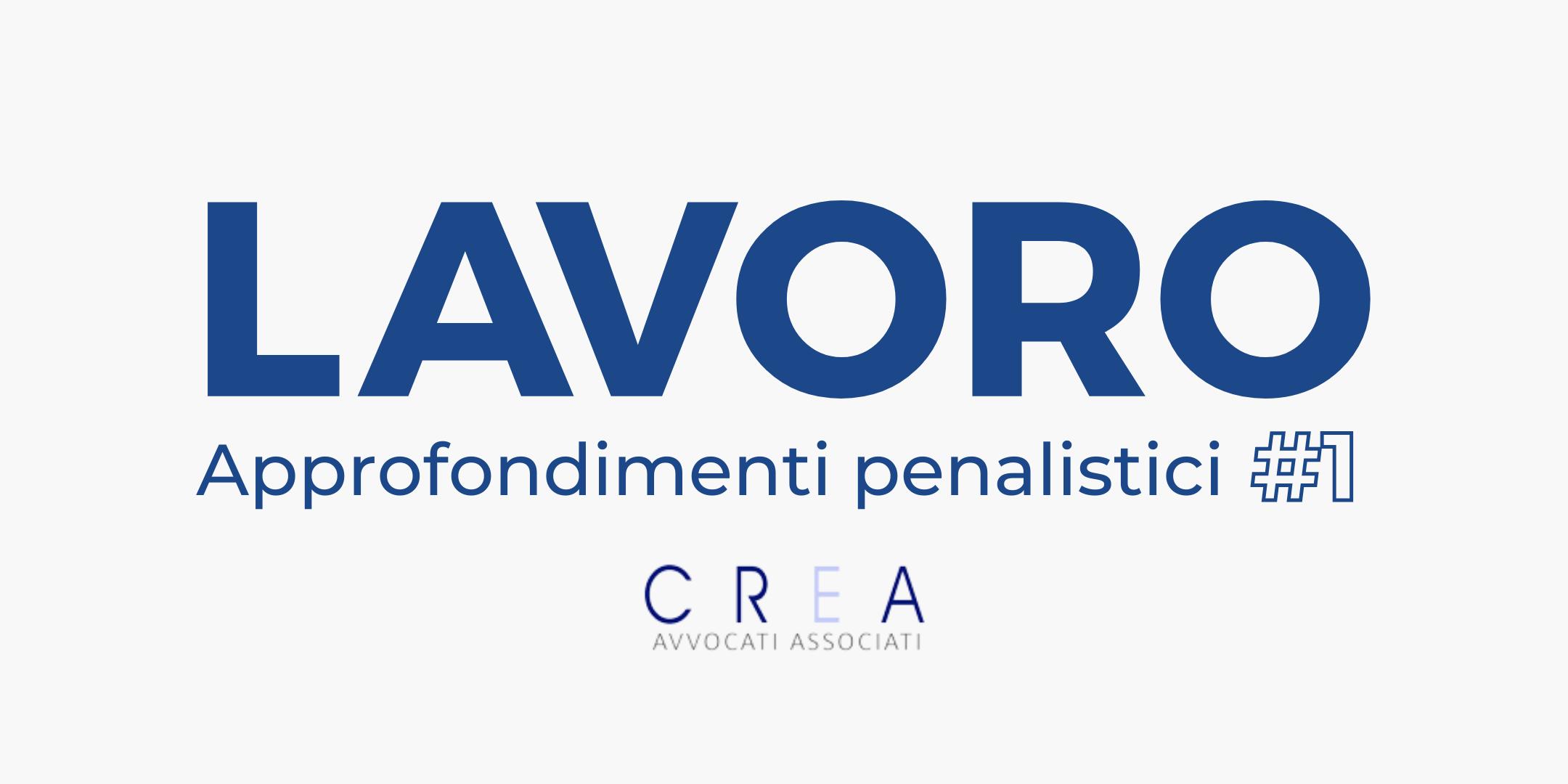 Effettiva titolarità del potere-dovere di protezione nel rapporto di lavoro   Approfondimento penalistico #1